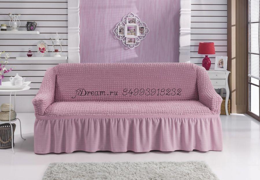 """Чехол для дивана трёхместный цвет """"Светло-Розовый"""""""