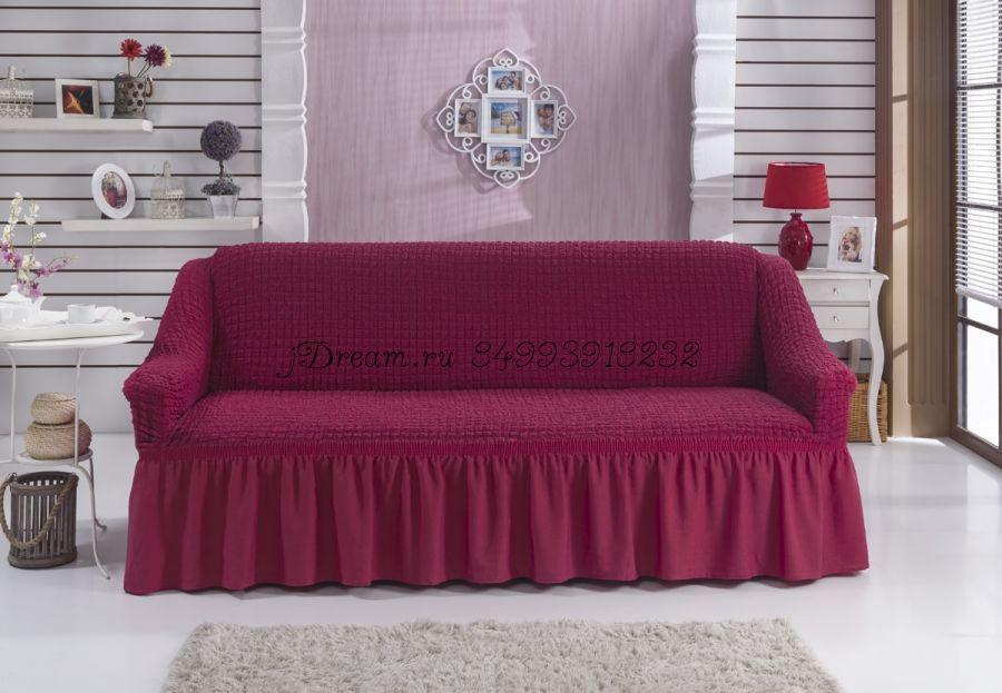 "Чехол для дивана трёхместный цвет ""Фуксия"""