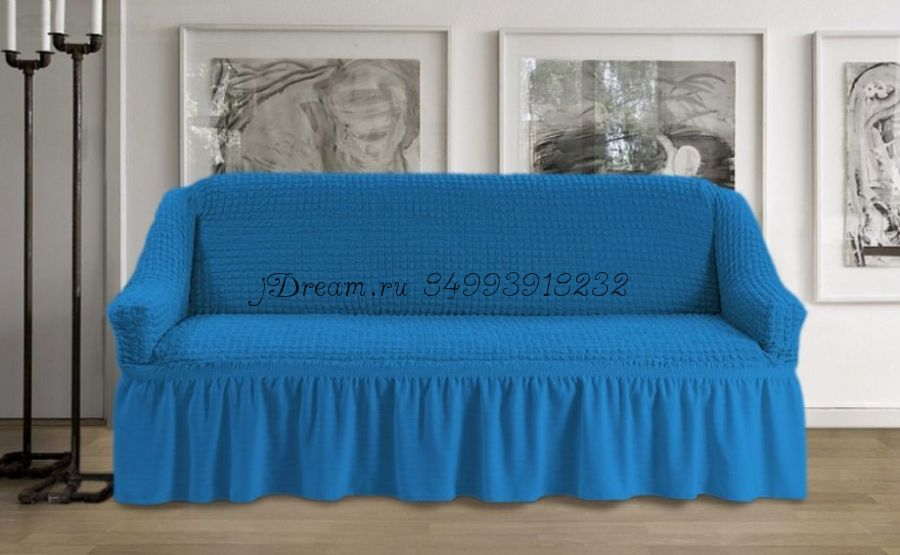 """Чехол для дивана трёхместный цвет """"Синий"""""""