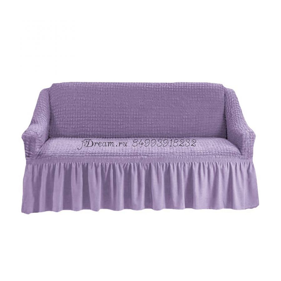 """Чехол для дивана трёхместный цвет """"Сиреневый"""""""
