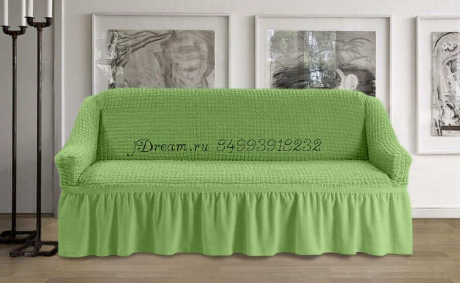 """Чехол для дивана трёхместный цвет """"Салатовый"""""""