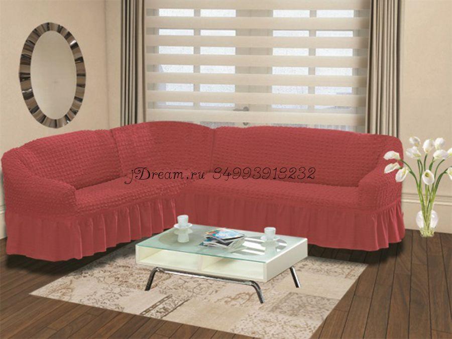 """Чехол на угловой диван левосторонний """"Грязно-Розовый"""""""