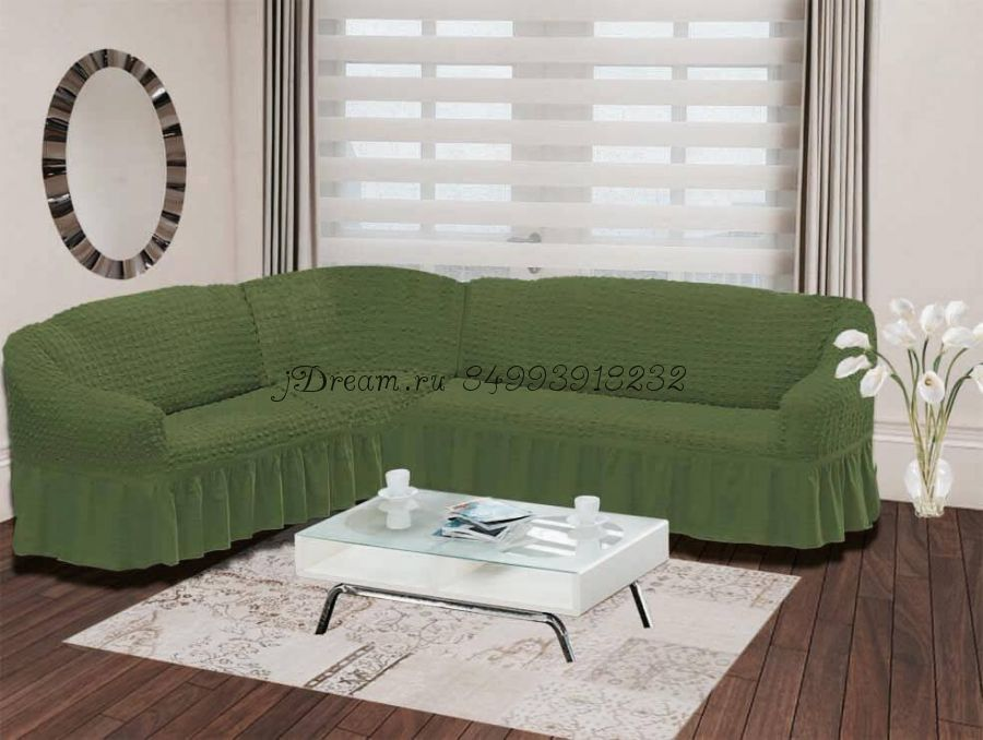 "Чехол на угловой диван левосторонний ""Зелёный"""