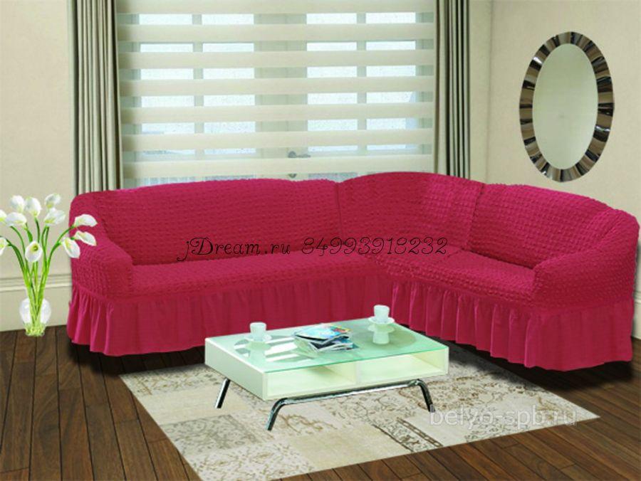 "Чехол на угловой диван левосторонний ""Розовый"""