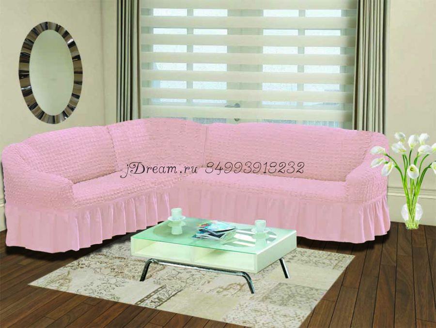 """Чехол на угловой диван левосторонний """"Светло-Розовый"""""""