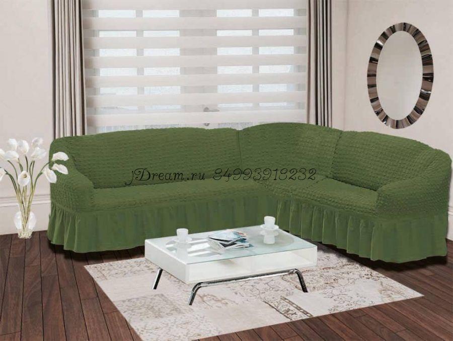 """Чехлы на угловой диван с спинкой универсальный """"Зелёный"""""""