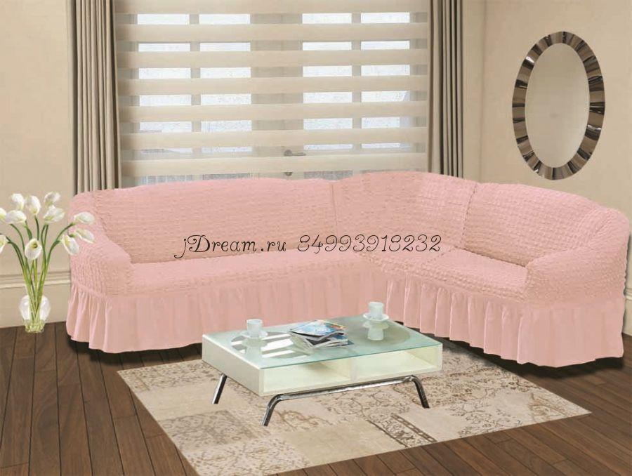 """Чехлы на угловой диван с спинкой универсальный """"Светло-Розовый"""""""