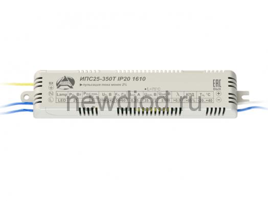 Источник питания Аргос ИПС25-350Т IP20 ЭКО 1610