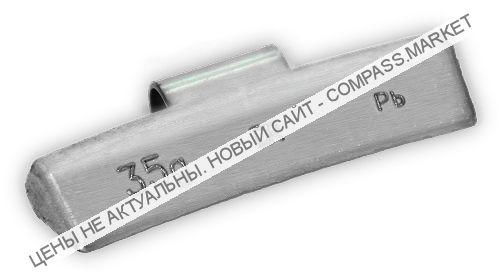 Грузик балансировочный для литых дисков 35 г (50 шт.)