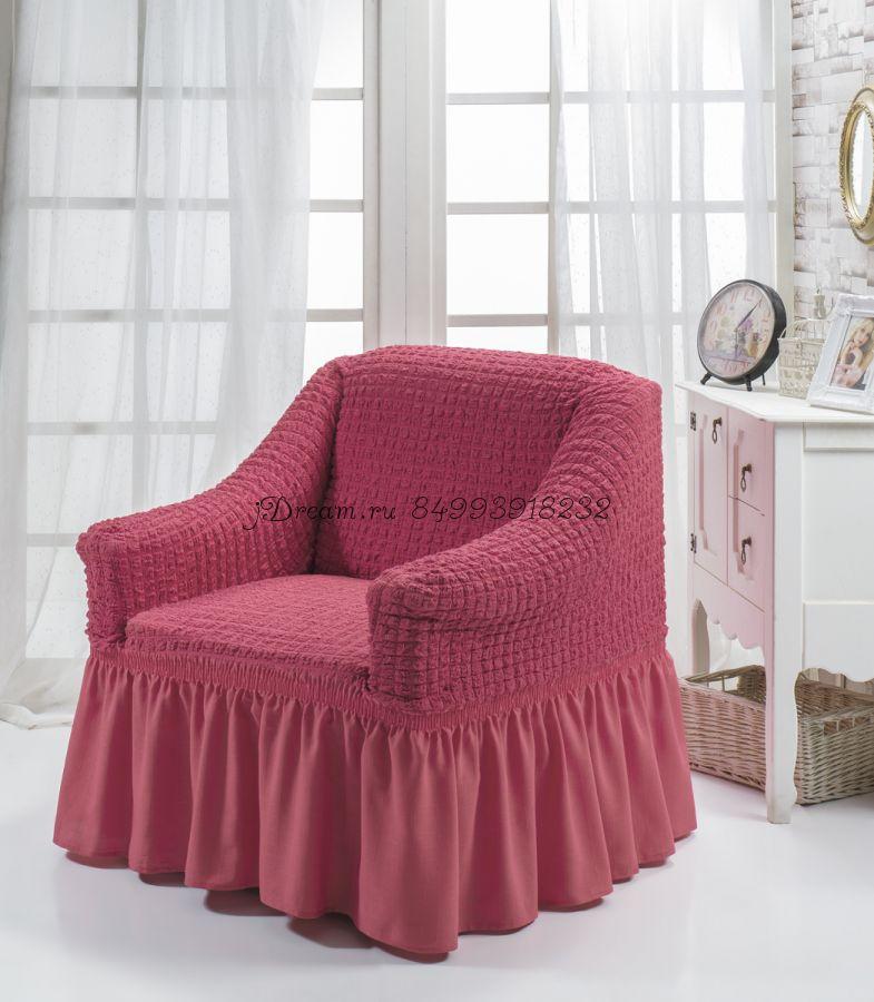 "Чехол на кресло ""Грязно-Розовый"""