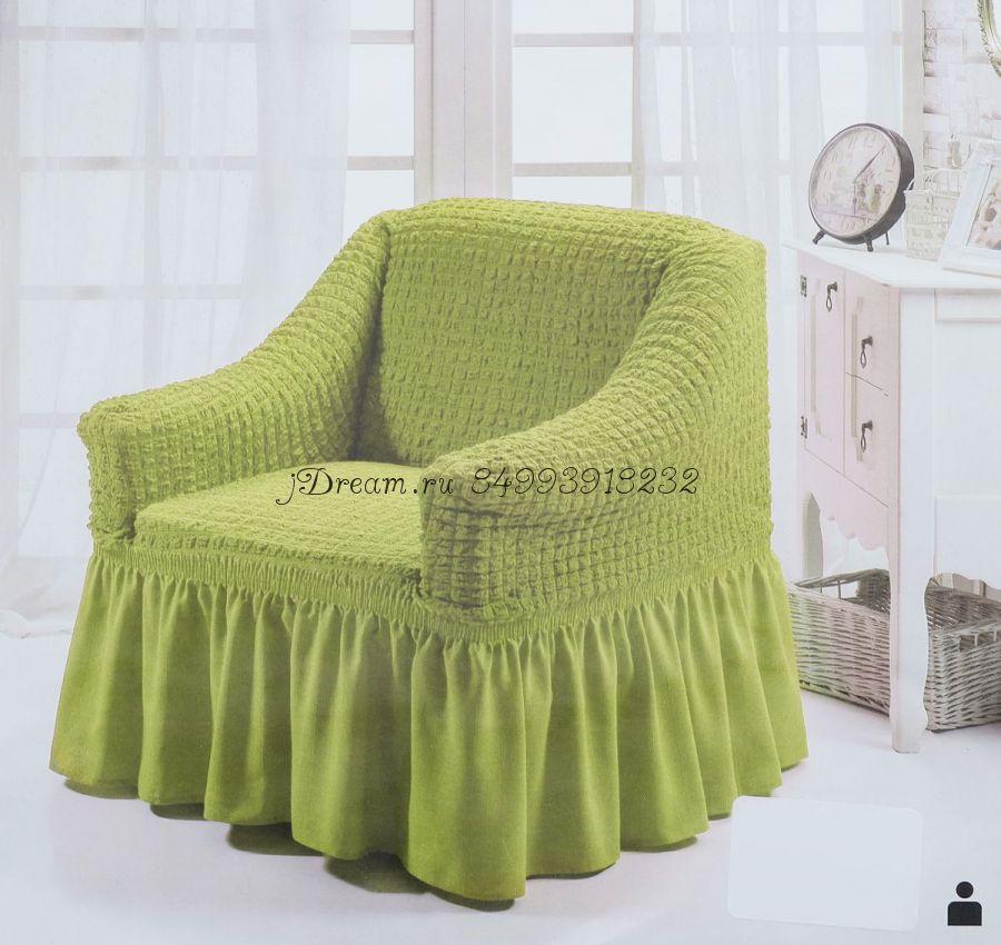 """Чехол на кресло """"Зелёный"""""""