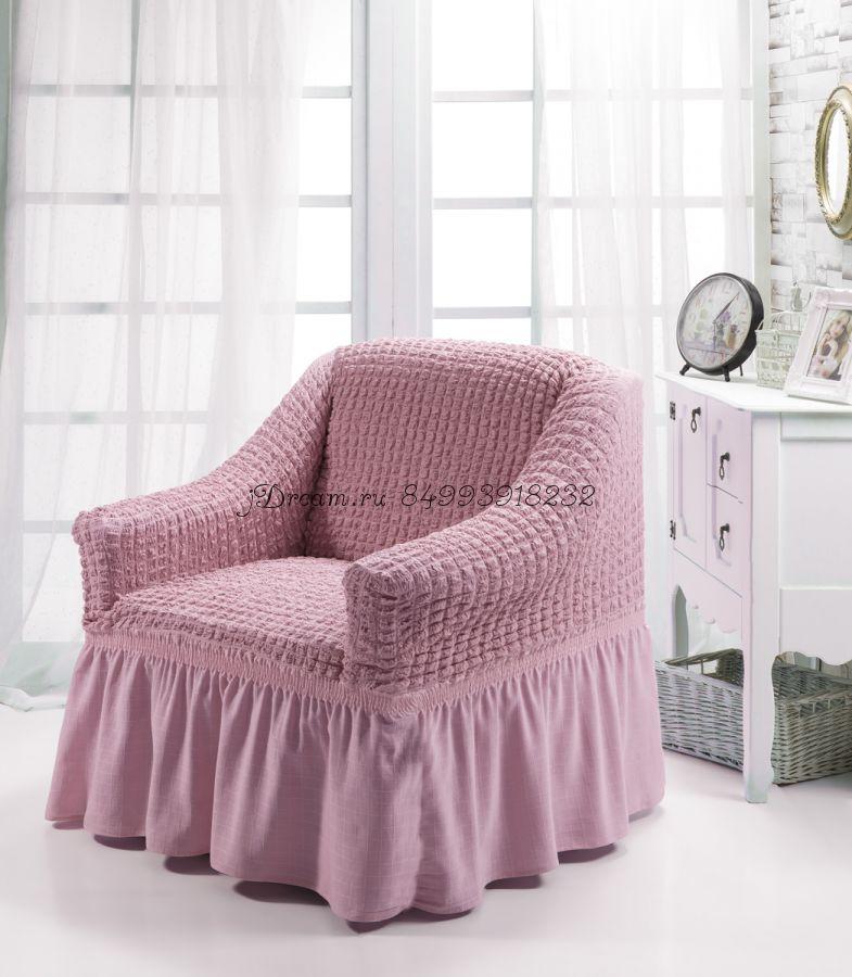 """Чехол на кресло """"Светло-Розовый"""""""