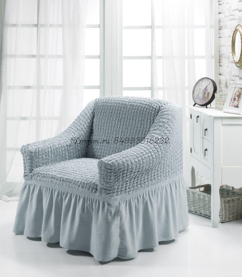 """Чехол на кресло """"Серый"""""""