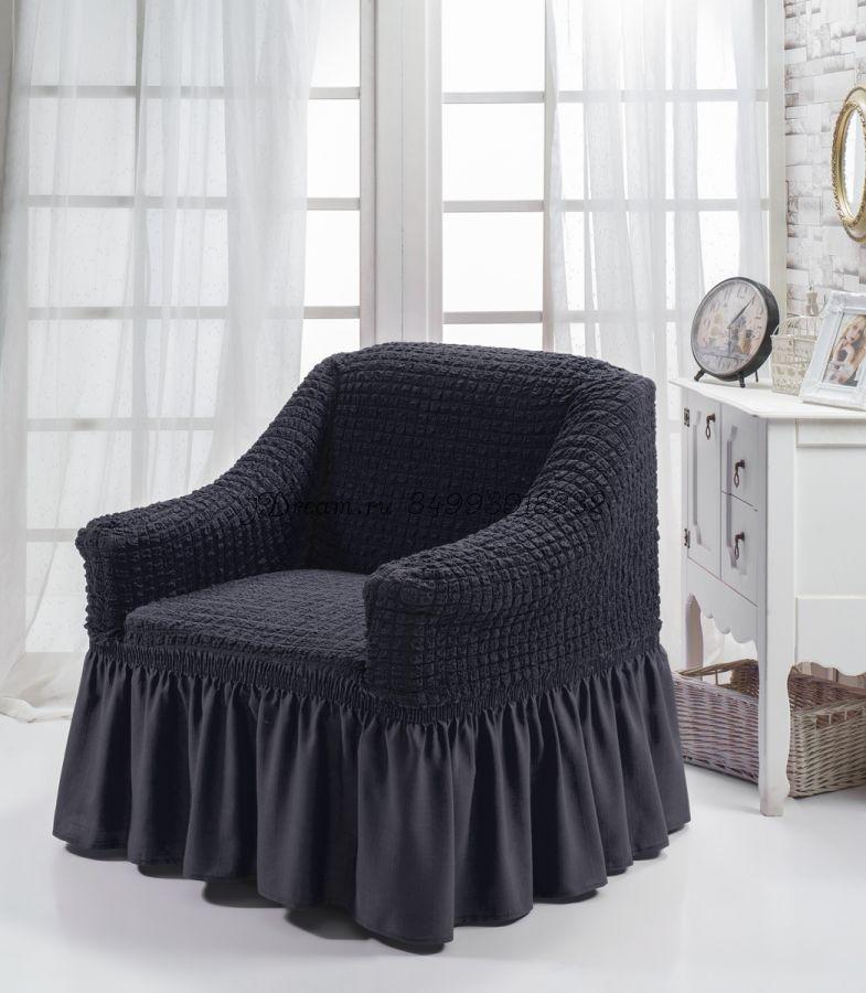 """Чехол на кресло """"Тёмно-Серый"""""""