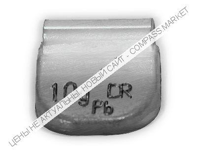 Грузик балансировочный для стальных дисков 10 г (100 шт.)