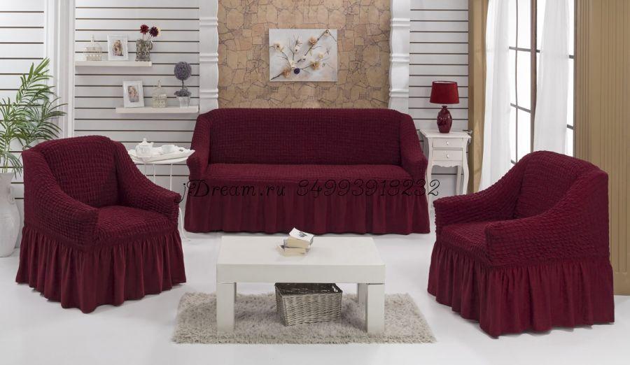 """Набор чехлов на 1 маленький дивана и 2 кресела """"Бордовый"""""""