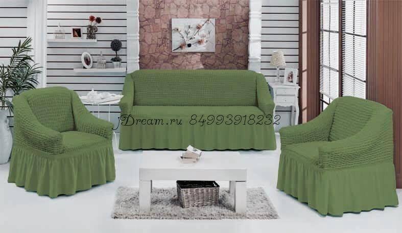 """Набор чехлов на 1 большой дивана и 2 кресела """"Зелёный"""""""