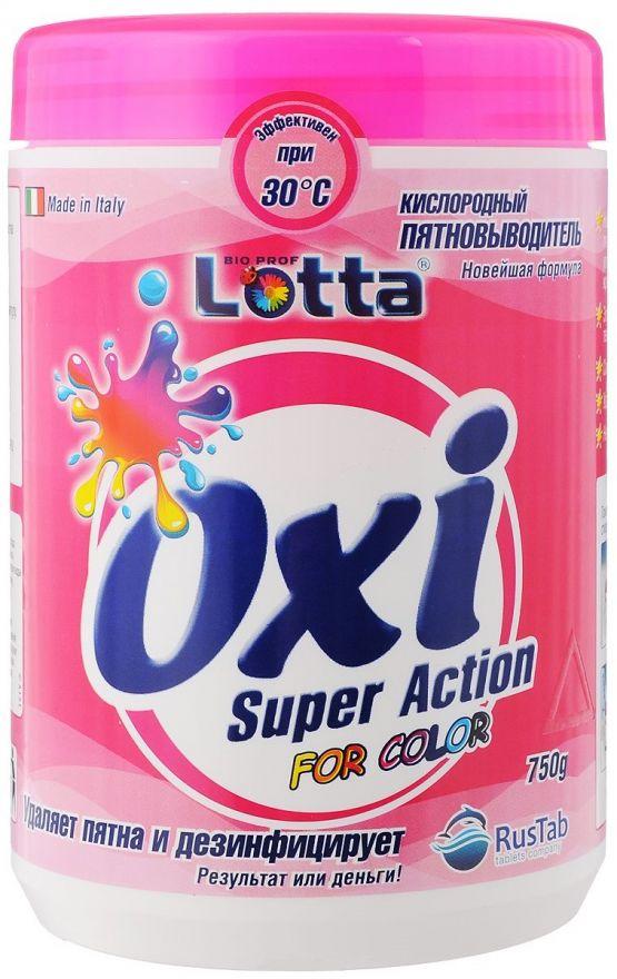 """Пятновыводитель д/цветного белья """"OXI"""" LOTTA (Лотта) 750 г."""