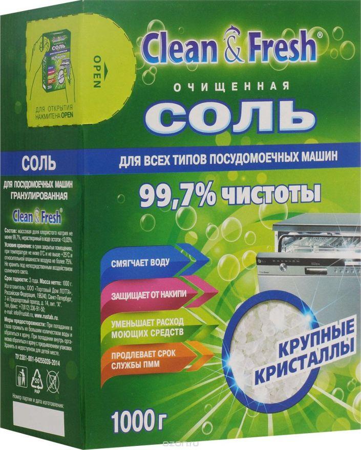 Соль для ПММ гранулированная Lotta Clean&Fresh (Лотта Клин Фрэш) 1000 г