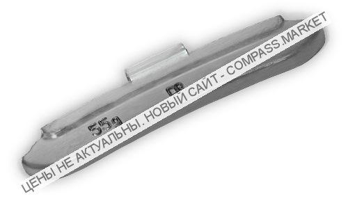 Грузик балансировочный для стальных дисков 55 г (50 шт.)