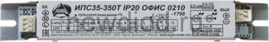 Источник питания Аргос ИПС30-300Т IP20 ЭКО 0210