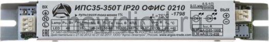 Источник питания Аргос ИПС30-350Т IP20 ЭКО 0210