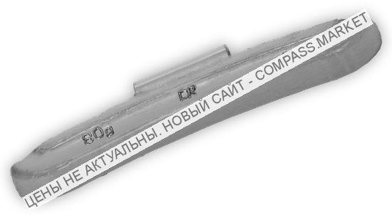 Грузик балансировочный для стальных дисков 80 г (25 шт.)