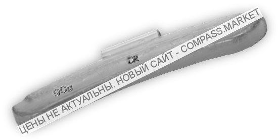 Грузик балансировочный для стальных дисков 90 г (25 шт.)