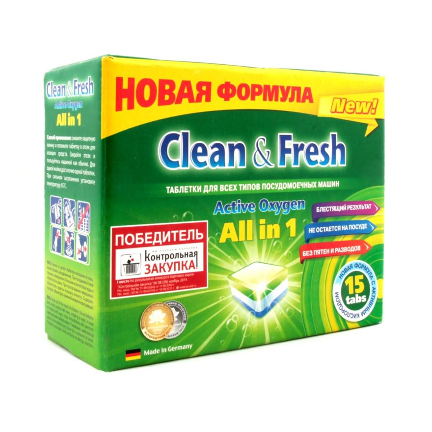 Таблетки для ПММ Lotta Clean&Fresh (Лотта Клин Фрэш) 15 шт