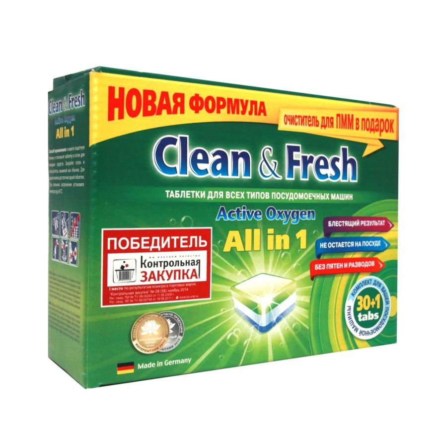 Таблетки для ПММ Lotta Clean&Fresh (Лотта Клин Фрэш) 30 шт