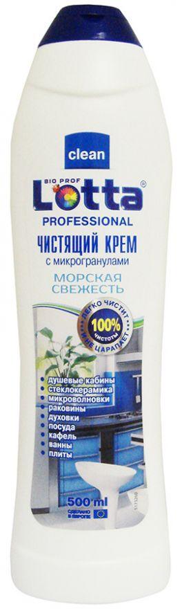 Средство чистящее крем Морская свежесть Lotta Professional (Лотта Профешнл) 500 мл