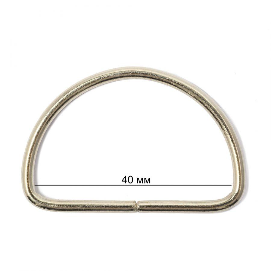 Полукольцо металлическое TSW 40мм Никель (Не сварное)