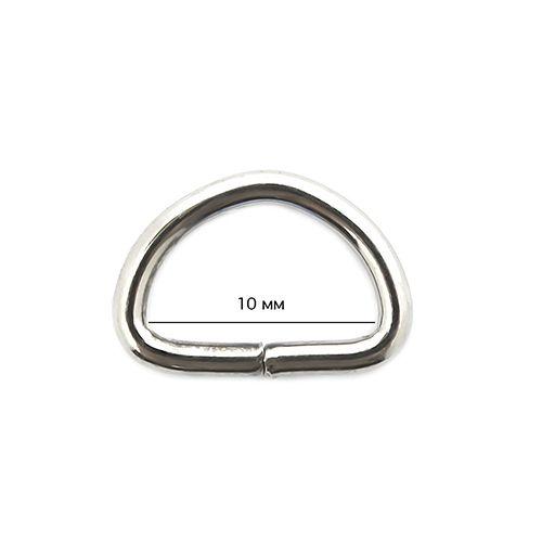 Полукольцо металлическое TSW 10мм Никель (Не сварное)