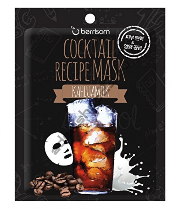 "BERRISOM  - Тканевая маска ""Kahluamilk"" Cocktail Recipe Mask"