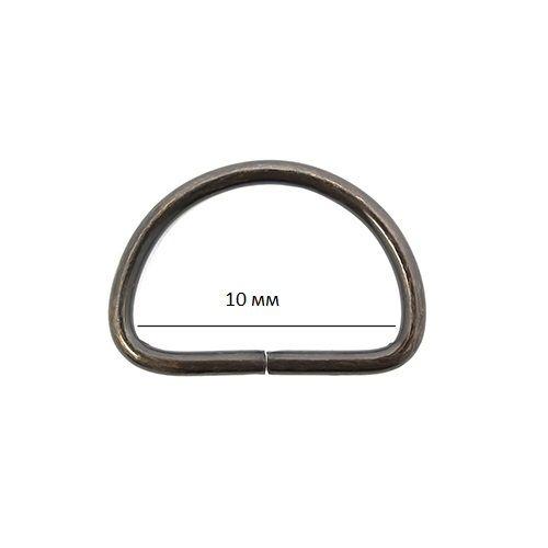 Полукольцо металлическое TSW 10мм Оксид (Не сварное)