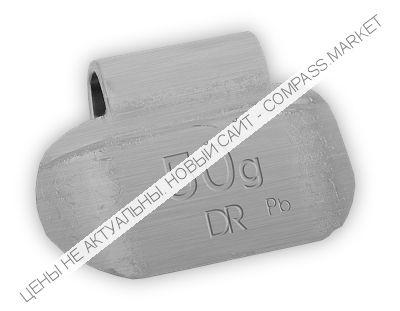 Грузик балансировочный для грузовых машин 50 г (20 шт.)
