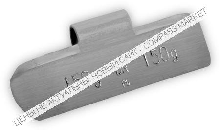 Грузик балансировочный для грузовых машин 150 г (20 шт.)