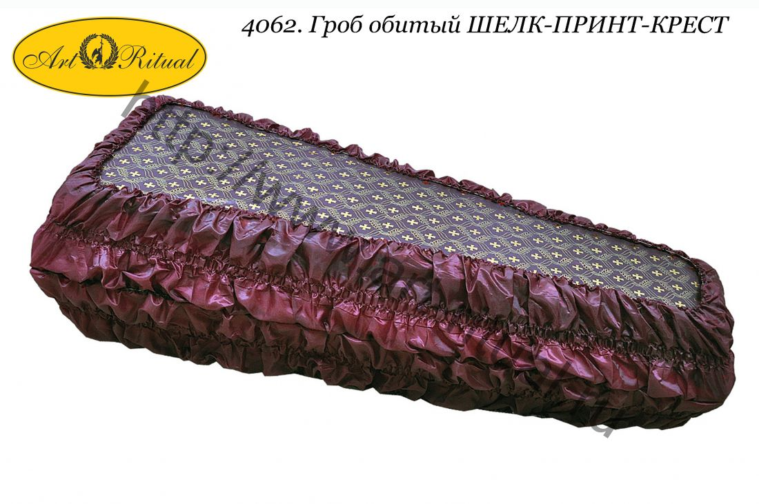 4062. Гроб обитый ШЕЛК-ПРИНТ-КРЕСТ