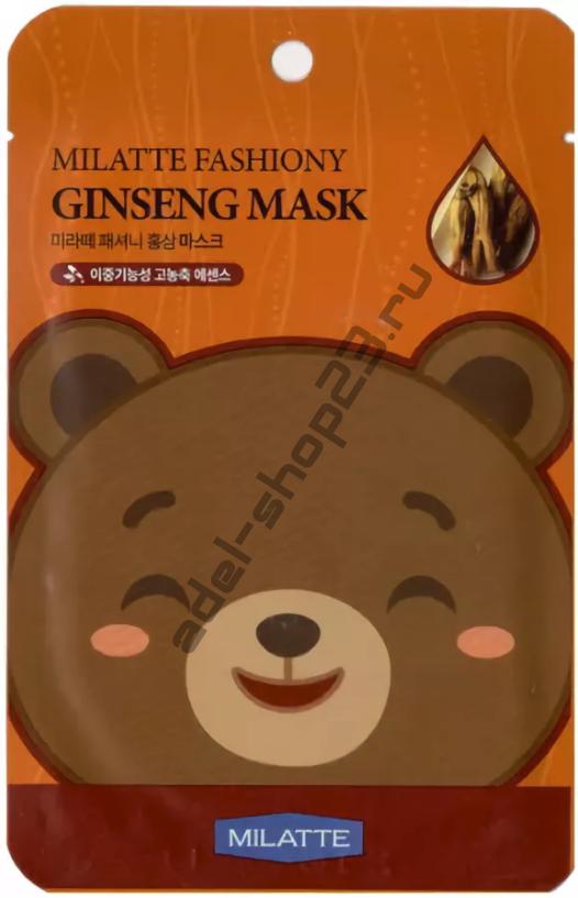 "MILATTE - Тканевая маска ""Ginseng"" Fashiony Mask"