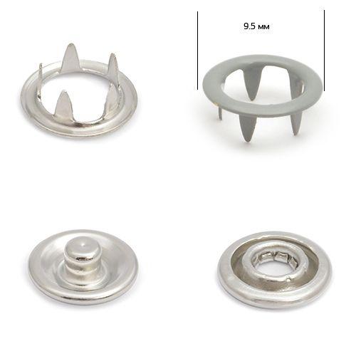Кнопка трикотажная 9,5мм №523  (кольцо) NewStar нерж эмаль цв.серый Упаковка-1440шт