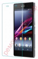 Защитное стекло для Sony Xperia Z ( C6603 / C6606 / L36H )