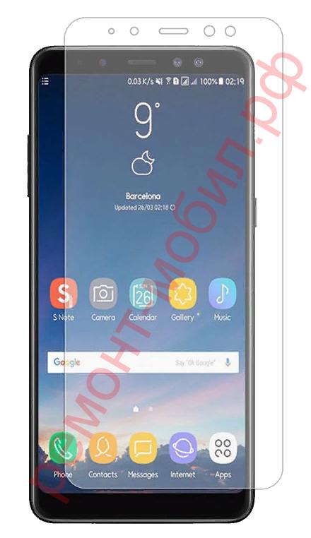 Защитное стекло для Samsung Galaxy A8 Plus 2018 ( SM-A730F )
