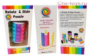 Головоломка Rotate & Slide Puzzle