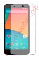 Защитное стекло для LG Nexus 5 ( D820 / D821 )
