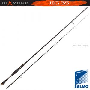 Спиннинг Salmo Diamond Jig 35 2,1м / тест 6-35 гр