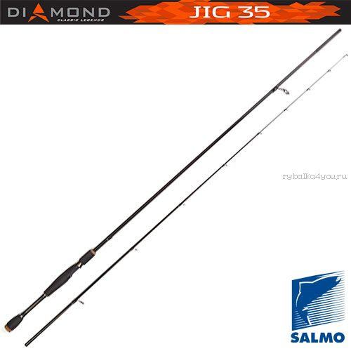 Купить Спиннинг Salmo Diamond Jig 35 2,28м / тест 6-35 гр