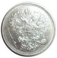 20 копеек 1861 года СПБ # 2