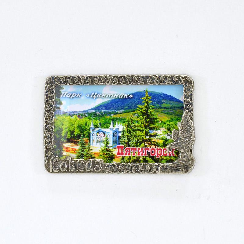 """Магнит-рамка """"Кавказ. Парк Цветник"""""""