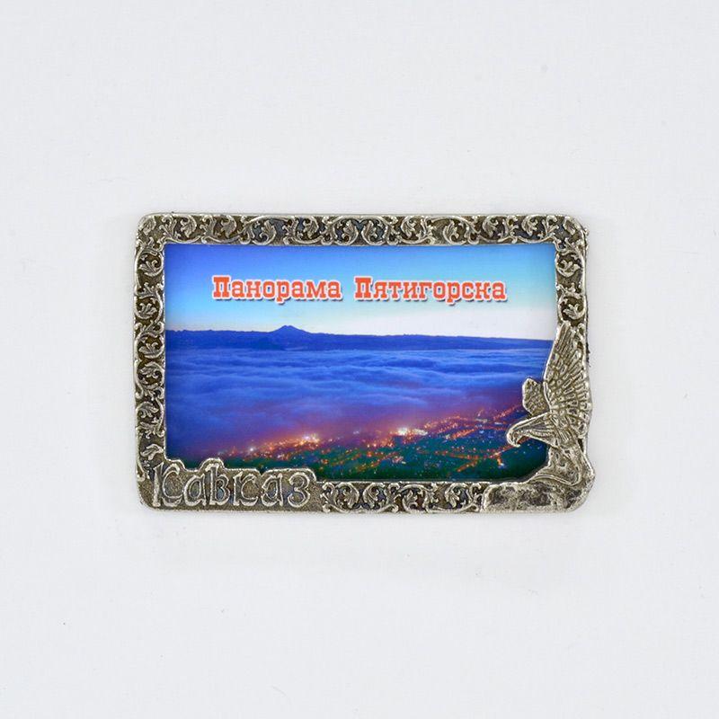 """Магнит-рамка """"Кавказ. Панорама Пятигорска - 2"""""""