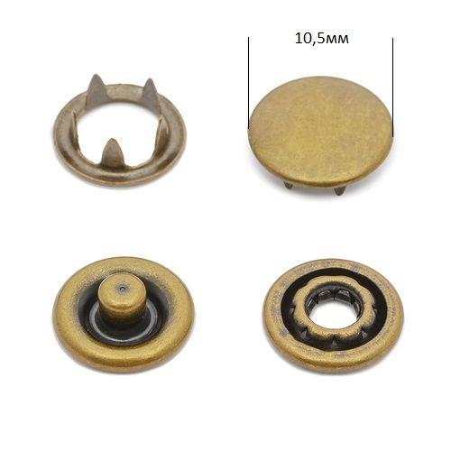 Кнопка трикотажная 10,5мм Антик (закрытая) NewStar нерж. Упаковка-1440шт